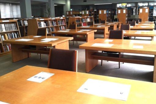【図書館】コロナ対策シッカリ!ご来館を待っています!
