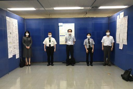 コロナ禍でも川崎医科大学の学術集会で発表!