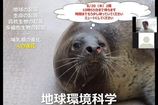 【生物工学科】コロナ禍における教育