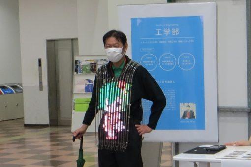 【工学部・人間文化学部】OC受付にふくりんのアニメーションを表示する服が登場!