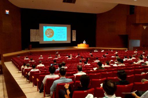 【大学教育センター】「遠隔教育」についてシンポジウム開催!
