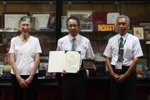 ヒューマニズム教育の実践が評価され、「教育実践奨励賞」を受賞!