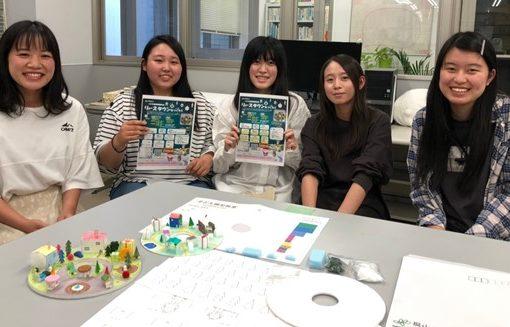 【建築学科】びんご建築女子、今年は「こども建築模型教室」をオンラインで!