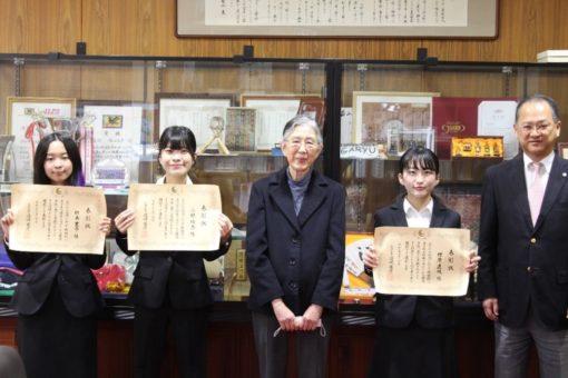 【心理学科】犯罪心理学研究室の学生が広島県知事表彰!