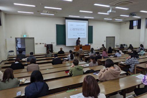 【心理学科】コロナ禍における教育と日常風景