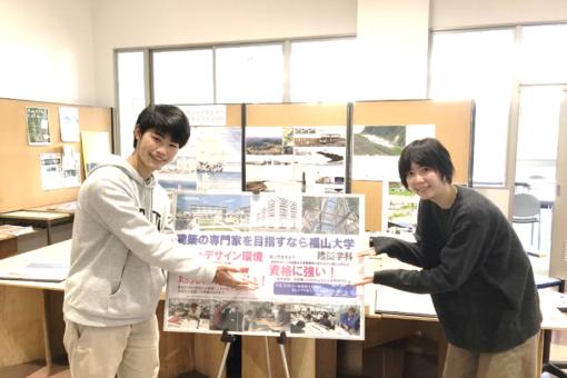 【建築学科】二級建築士試験に見事合格!