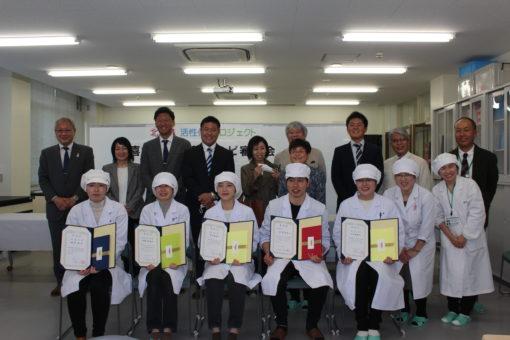 【生命栄養科学科】北木島活性化プロジェクト「喜多嬉かき新作レシピ審査会」の報告