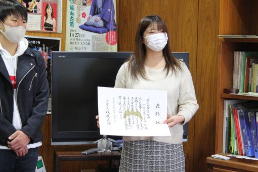 【サークル】学友会YRCボランティア部が福山市の善行市民賞・団体賞を受賞!