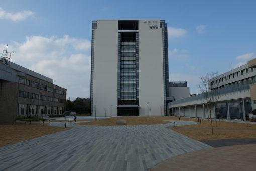 【福山大学】『未来創造館』建設中!!!!!!!!!!!!!(その13)