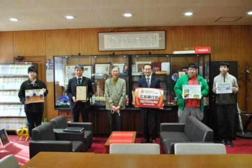 【スマートシステム学科】第1回広島テックプラングランプリで広島銀行賞を受賞!