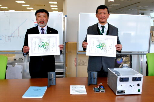 【スマートシステム学科】香川教授と沖准教授が教員表彰を受けました