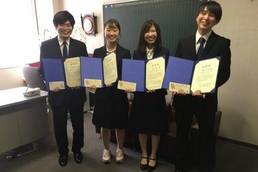 第59回日本薬学会中国四国支部 学生発表奨励賞の受賞!
