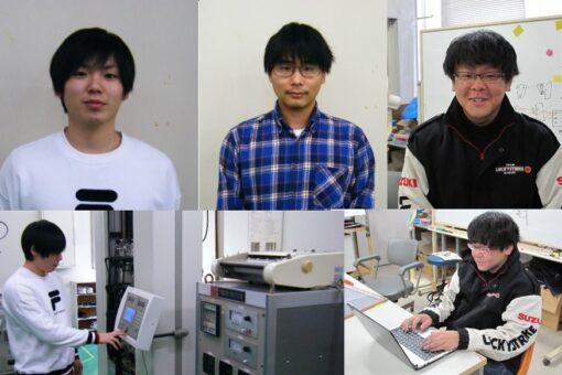 【機械システム工学科】3名の4年生が今春から高等学校教諭(工業)に!
