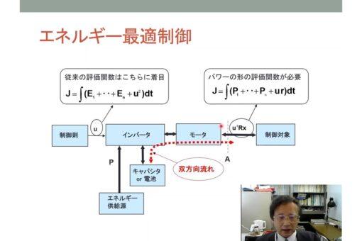 【機械システム工学科】研究集会で自動運転車の制御技術について講演