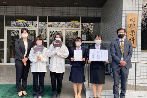 【心理学科】サイバー防犯ボランティアが広島県警察本部より感謝状を受領!