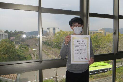 【工学研究科】大学院生の学会活動の貢献が表彰!