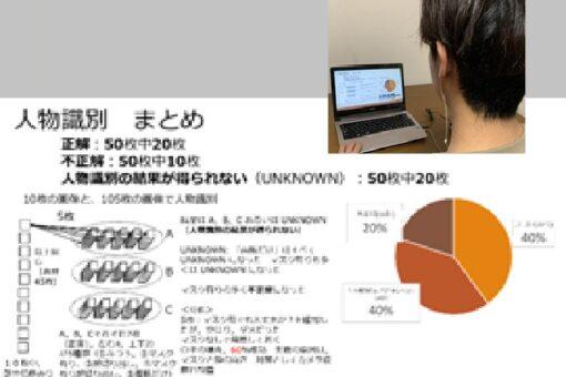 【情報工学科】4年生が人工知能に関する研究成果を学会発表!