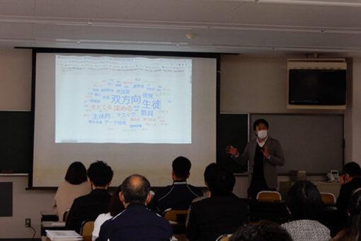 【メディア・映像学科】学科教員がICT活用に関する講演を開催!