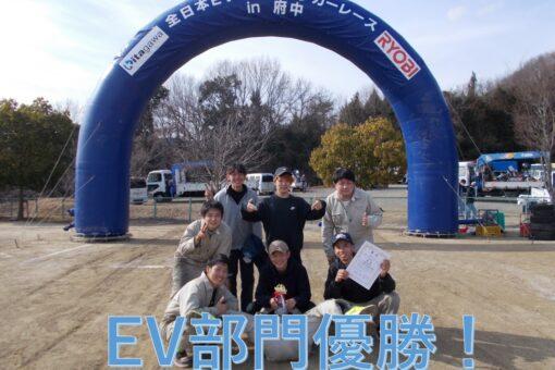 【機械システム工学科】学生手作りのEV(電気自動車)が府中EVレースで部門優勝!