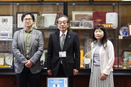 【備後圏域経済・文化研究センター】研究センターの創設とHPの開設!