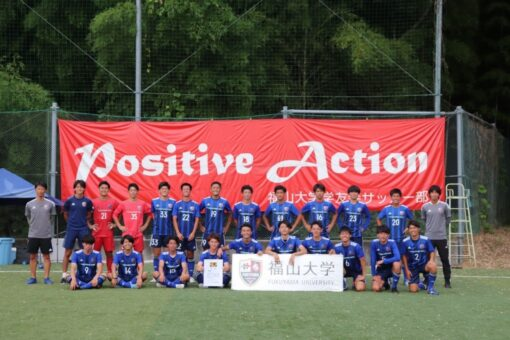 【サークル】昨年に続いて学友会サッカー部が全国大会へ出場!