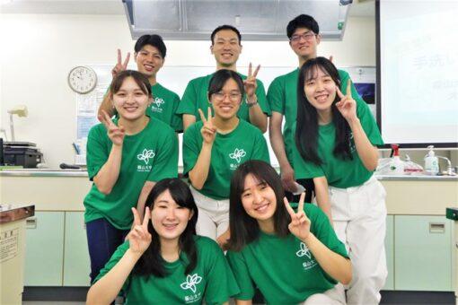 【生命栄養科学科】キャンパス見学会開催