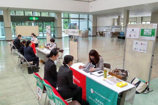 【就職課】留学生対象合同企業説明会を開催!