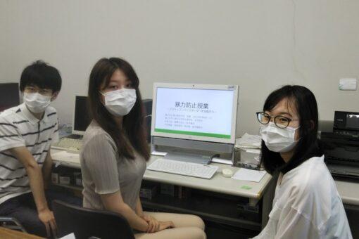 【心理学科】大学生による高校生を対象とした暴力防止授業!