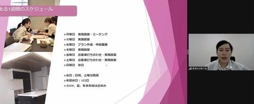 【建築学科】びんご建築女子キャリア講演会を実施!