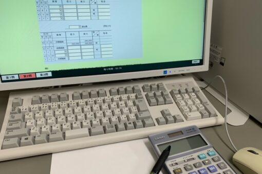 【税務会計学科】簿記検定でネット試験合格者が続々誕生!